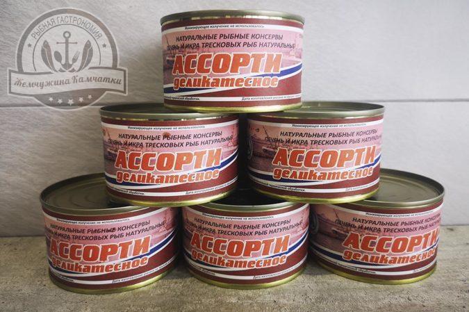 Ассорти деликатесное 200 гр