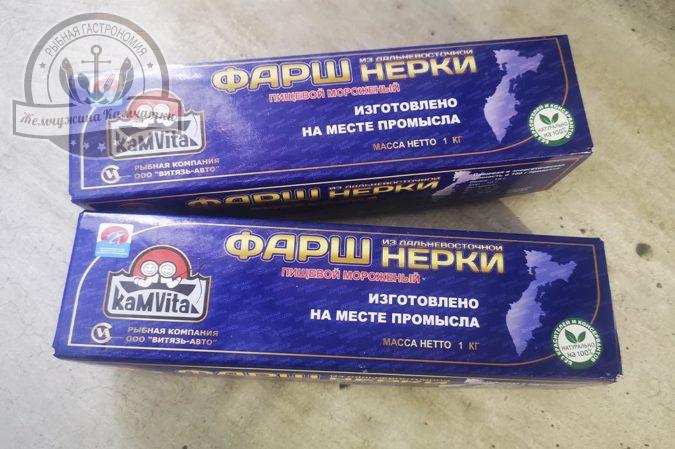 farsh nerki dalnevostochnoj morozhenyj 1 kg