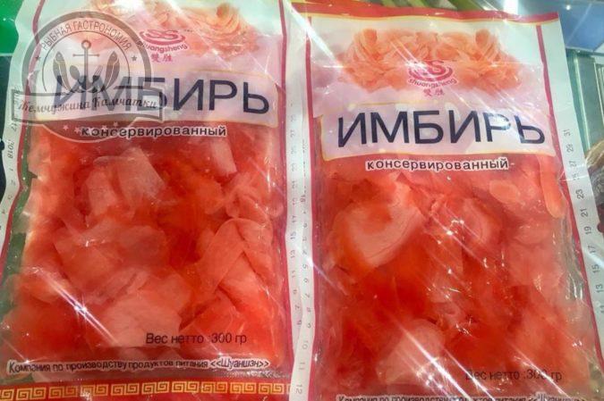 Имбирь маринованый 300 гр