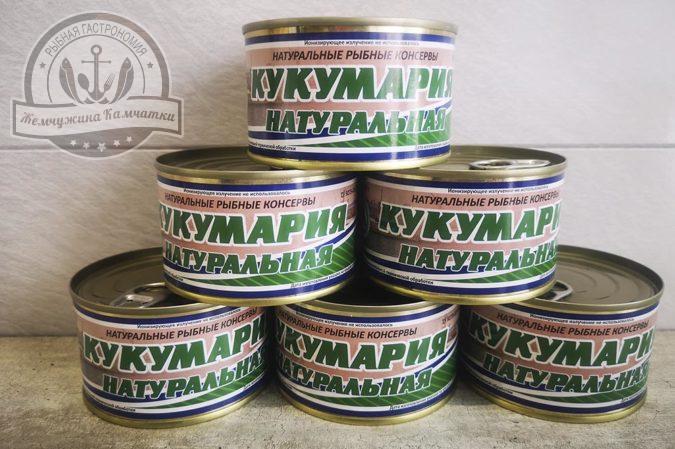 Кукумария натуральная 200 гр