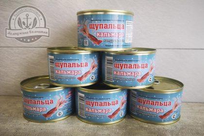 Щупальца кальмара натуральные 200 гр