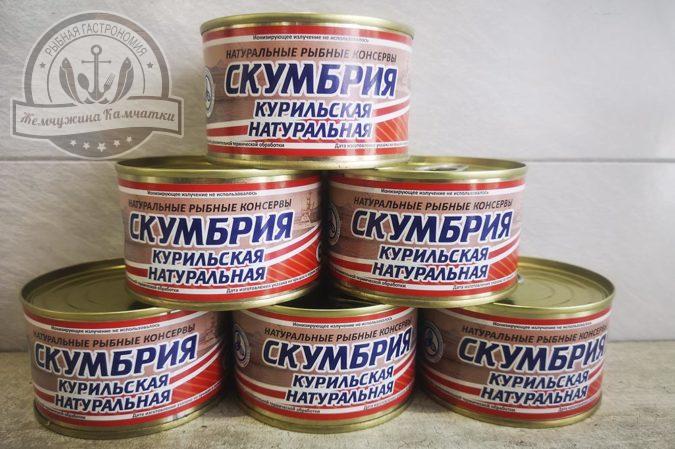 skumbriya kurilskaya naturalnaya 200 gr