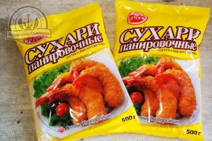 Сухари панировочный Оттоги 500 гр
