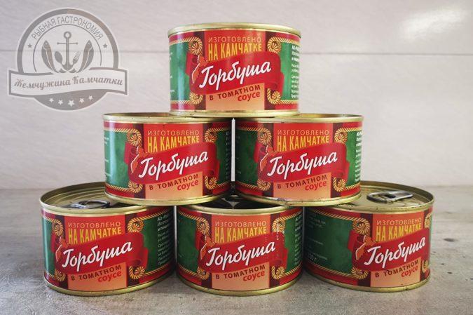 gorbusha v tomatnom souse 220 gr