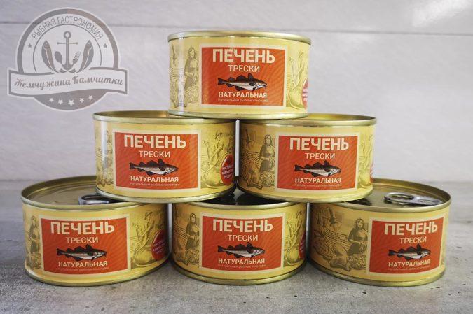 Печень трески натуральная 185 гр