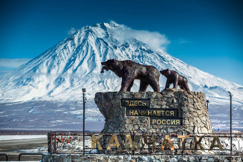 zdes nachinaetsya kamchatka1920 1