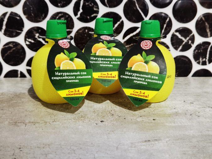 Натуральный сок сицилийских лимонов 100 мл